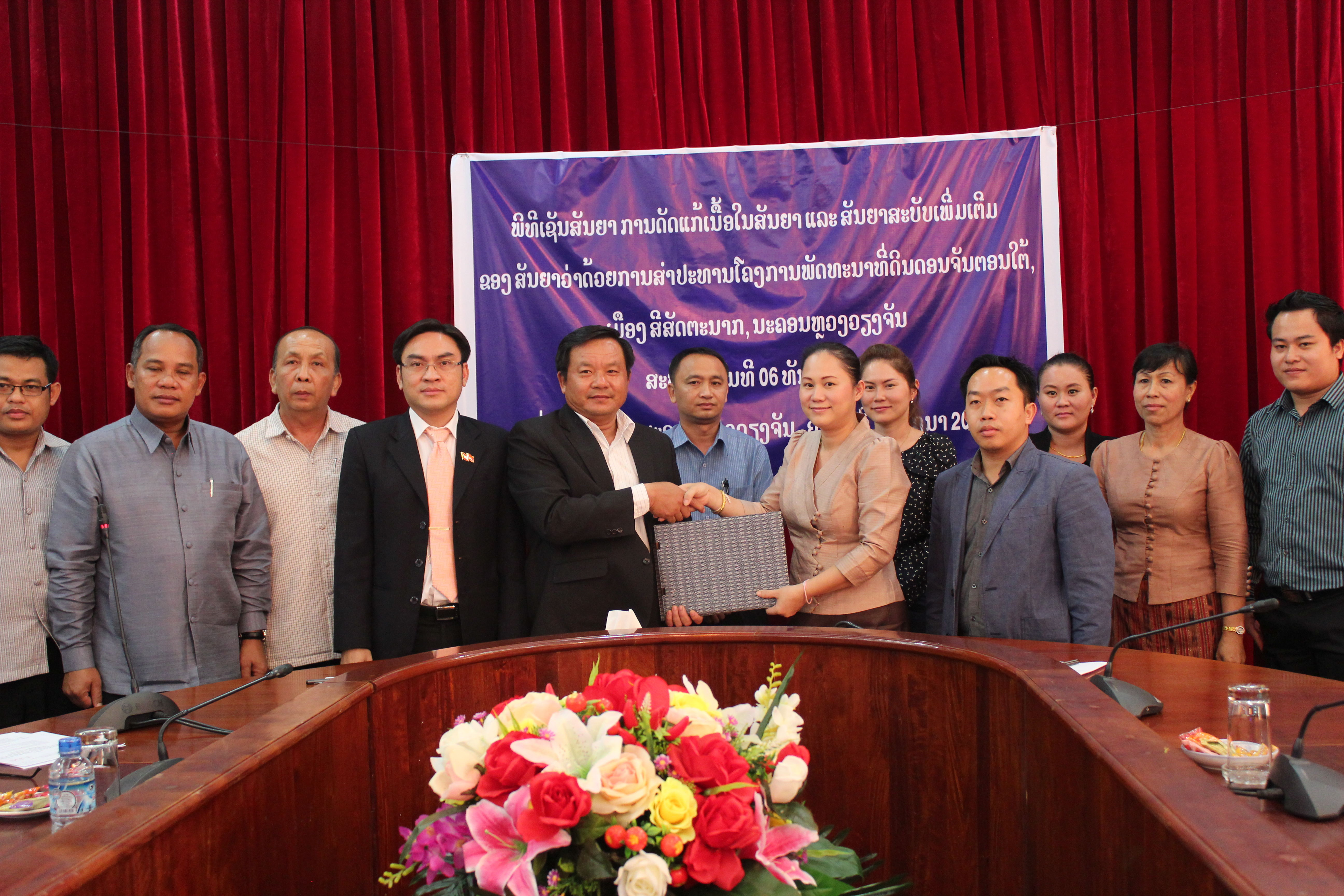 Amendment agreement for land concession signing ceremony, Southern Don Chan land development project. 27 June 2014